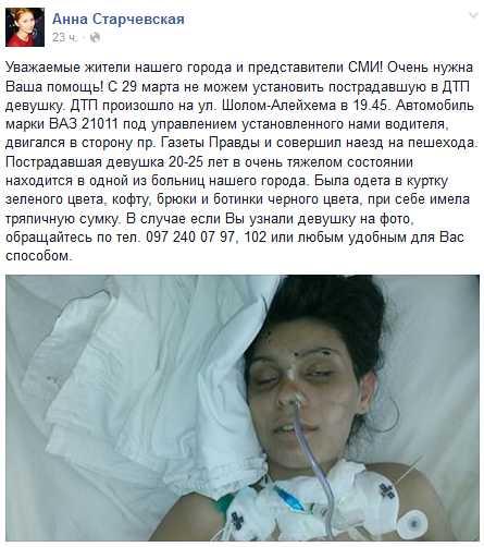 Суд приговорил жителя Львовщины к двум годам тюрьмы за уклонение от мобилизации - Цензор.НЕТ 9060