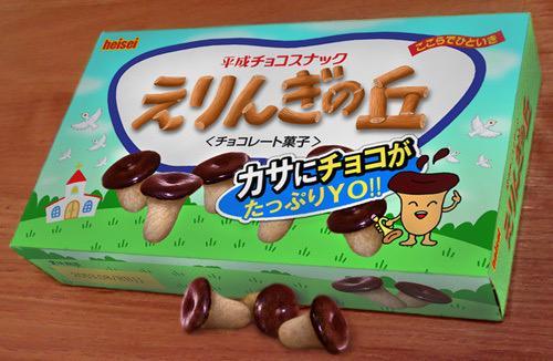 たけのこ きのこ チョコの量