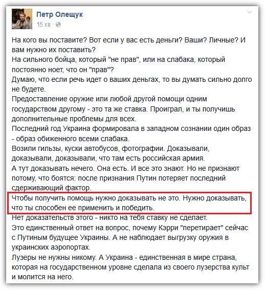 Вероятность наступления боевиков высокая. На Донбассе созданы два армейских корпуса террористов, - СНБО - Цензор.НЕТ 2662