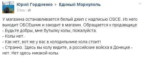Вероятность наступления боевиков высокая. На Донбассе созданы два армейских корпуса террористов, - СНБО - Цензор.НЕТ 6888