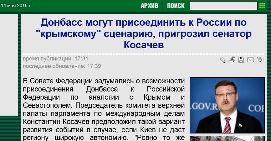 Боевики продолжают обстрелы гражданских объектов на Донбассе, - пресс-центр АТО - Цензор.НЕТ 2754