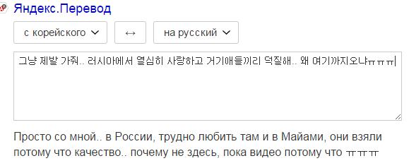 Переводчик с корейского фриланс работа томск удаленно