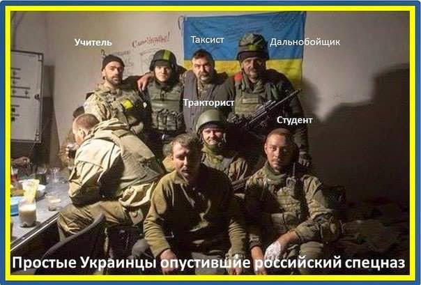 В Харцызске и Торезе вооруженные российские наемники сбиваются в банды и мародерствуют, - Тымчук - Цензор.НЕТ 4263