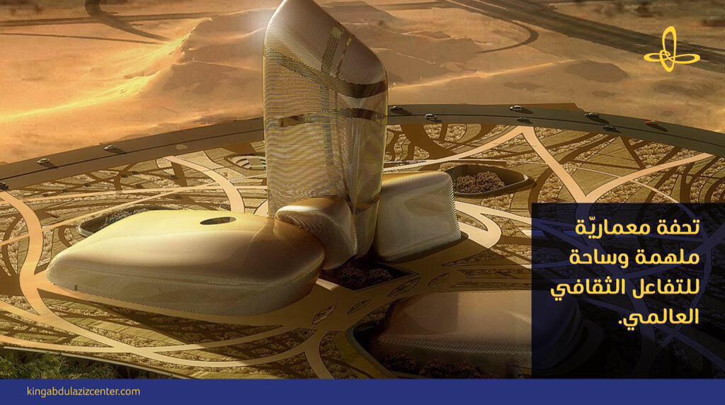 السعوديه دولة عظمى وفي طريقها الى العالم الأول  - صفحة 3 CE08w1lUEAAws6y