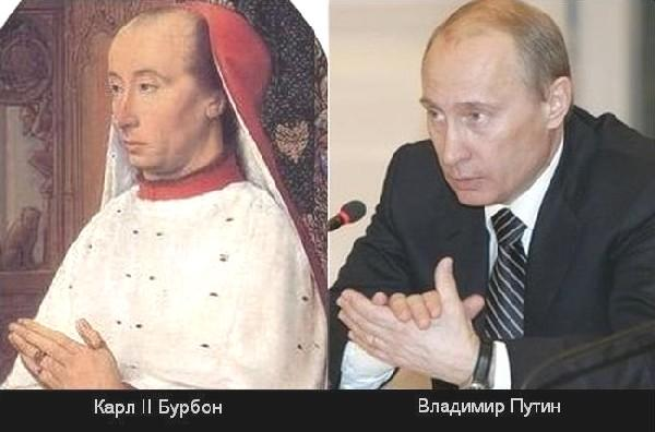 Путин и Кабаева свадьба на Валааме  правда или ложь
