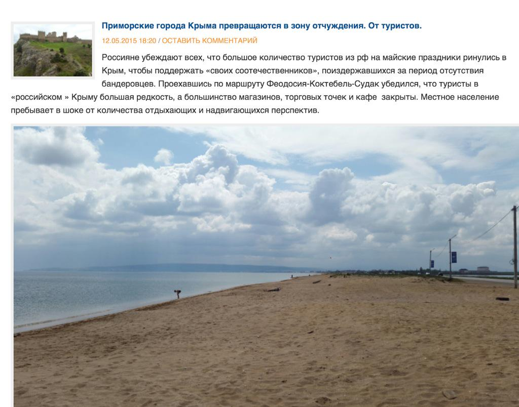 РФ и США договорились влиять на стороны конфликта на Донбассе, - Лавров - Цензор.НЕТ 1881