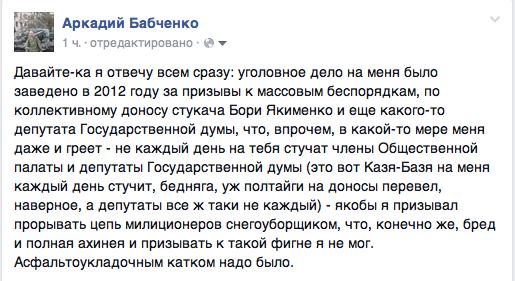 В Харцызске и Торезе вооруженные российские наемники сбиваются в банды и мародерствуют, - Тымчук - Цензор.НЕТ 9027
