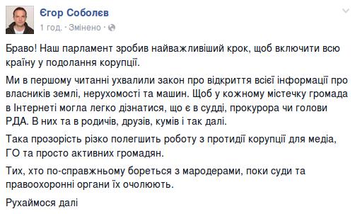 В Украине совершенно искусственная война, для которой не было ни одной причины, - журналист и фотограф Лойко - Цензор.НЕТ 2950