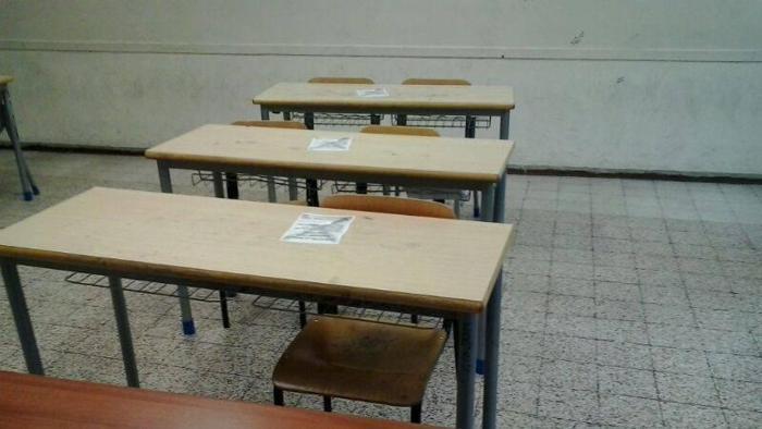 Scuola: dopo il Test Invalsi a rischio pure gli scrutini