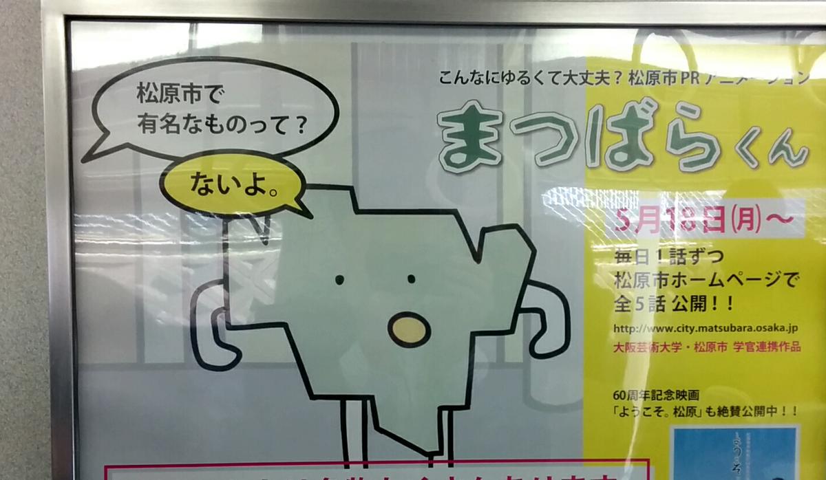 電車内で笑ってる http://t.co/HsVNXGDBrb