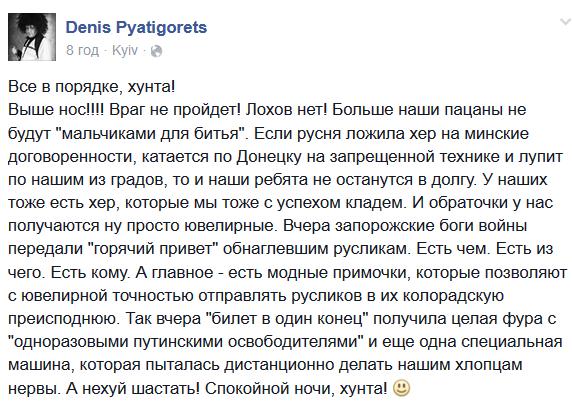 В Днепропетровске открыли экспозицию, посвященную АТО и Революции Достоинства - Цензор.НЕТ 3812