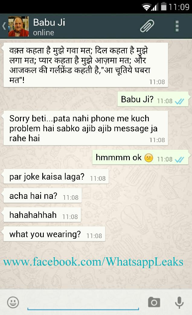 Whatsapp Leaked On Twitter Whatsapp Leaked Between Aloknath