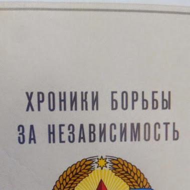 луганск ukraine