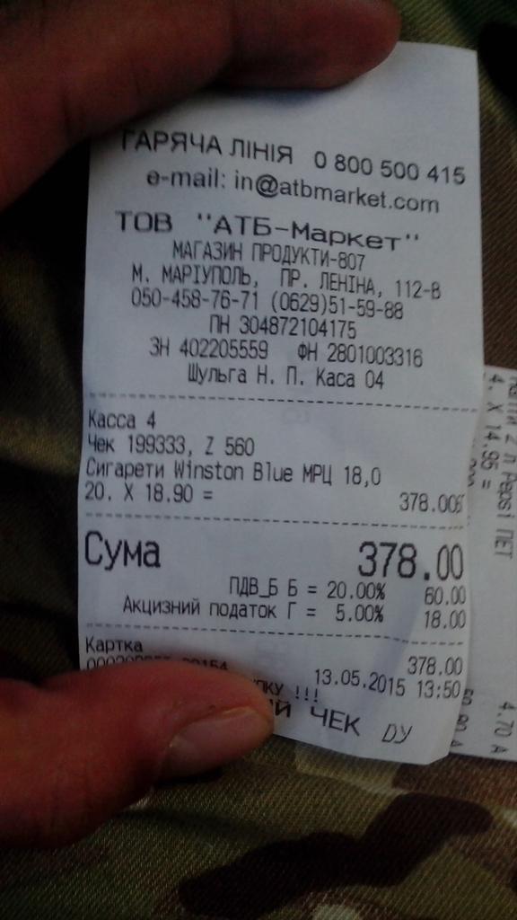 """""""Мы там голодаем. У нас кушать нечего. Мы не виноваты и не выбирали всего этого"""", - жители оккупированного Луганска ходят в Станицу Луганскую за продуктами - Цензор.НЕТ 4808"""