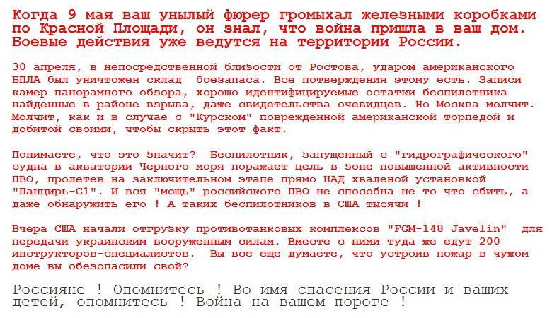 Украина передала России и ОБСЕ список  курсантов-пограничников, пропавших без вести после обстрелов - Цензор.НЕТ 1578