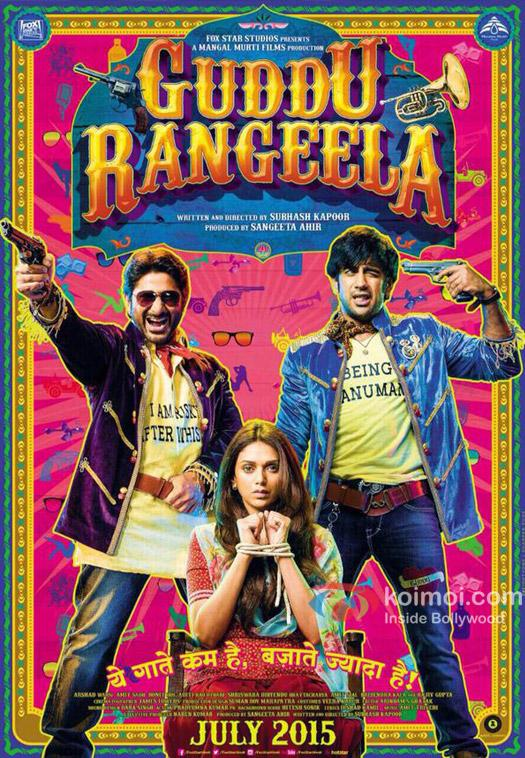 Guddu Rangeela (2015) Movie Poster