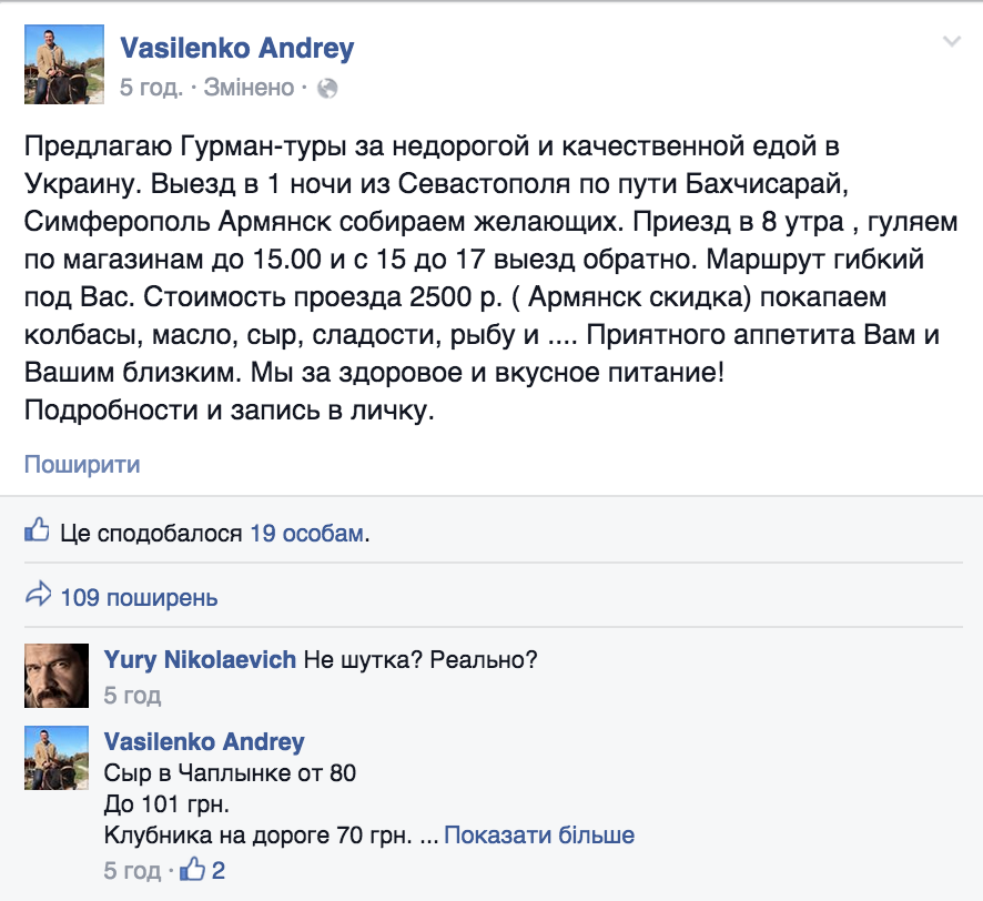 Комитет Рады блокирует пенсионную реформу из-за нежелания отменять спецпенсии, - Розенко - Цензор.НЕТ 9135