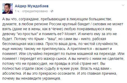 Главным подозреваемым в убийстве Немцова является Кадыров, - Яшин - Цензор.НЕТ 1181