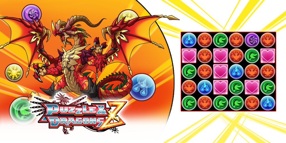 Puzzles And Dragons Team Building Advice