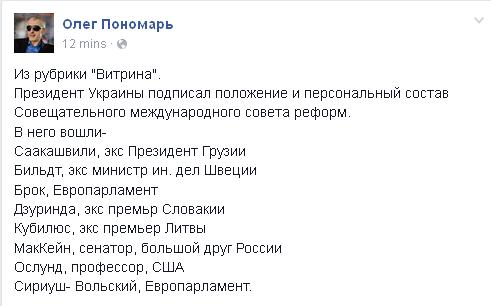 """Комбат 81-й бригады Мамай: """"В Дебальцево был """"котел"""", моя группа - без потерь, но где потеряли управление - последствия плачевные"""" - Цензор.НЕТ 3581"""