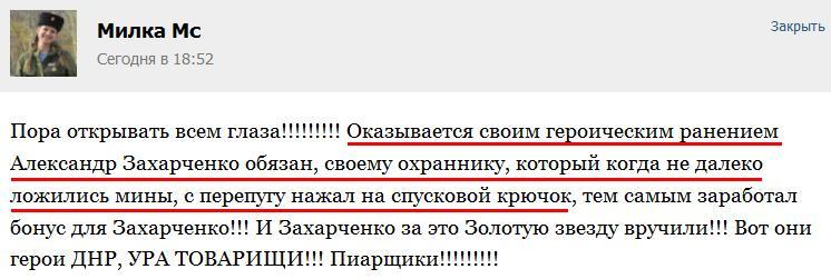 """В Донецк прибыло более 200 """"мобилизованных"""" террористами граждан, в Луганск - 11 единиц бронированной техники и САУ, - ИС - Цензор.НЕТ 7545"""
