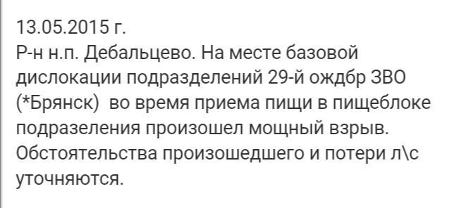 РФ решила провести экстренные учения десантников в Таджикистане: переброшено 440 военных и 60 единиц техники - Цензор.НЕТ 6800
