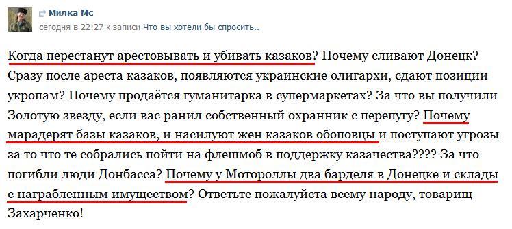 """В Донецк прибыло более 200 """"мобилизованных"""" террористами граждан, в Луганск - 11 единиц бронированной техники и САУ, - ИС - Цензор.НЕТ 4751"""