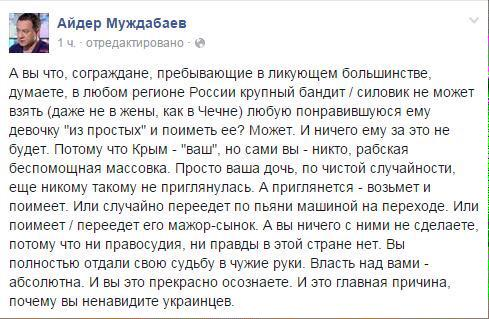 Порошенко поблагодарил Европу за солидарность с Украиной - Цензор.НЕТ 3163