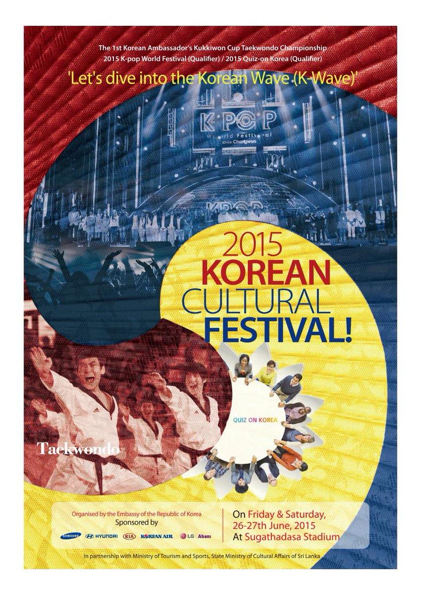 quizonkorea hashtag on Twitter