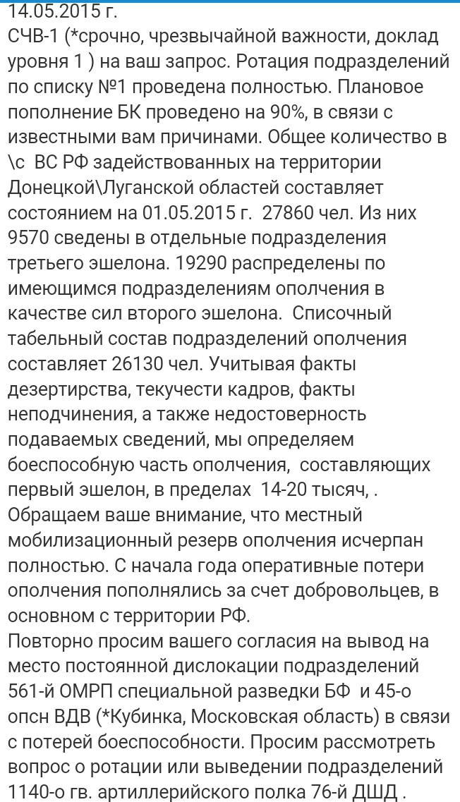 РФ решила провести экстренные учения десантников в Таджикистане: переброшено 440 военных и 60 единиц техники - Цензор.НЕТ 2255