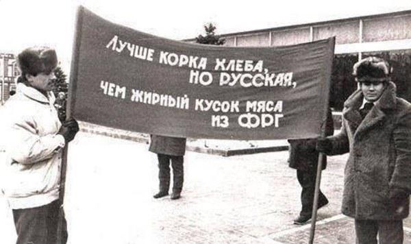 В России резко выросла просроченная задолженность по розничным кредитам - Цензор.НЕТ 2476