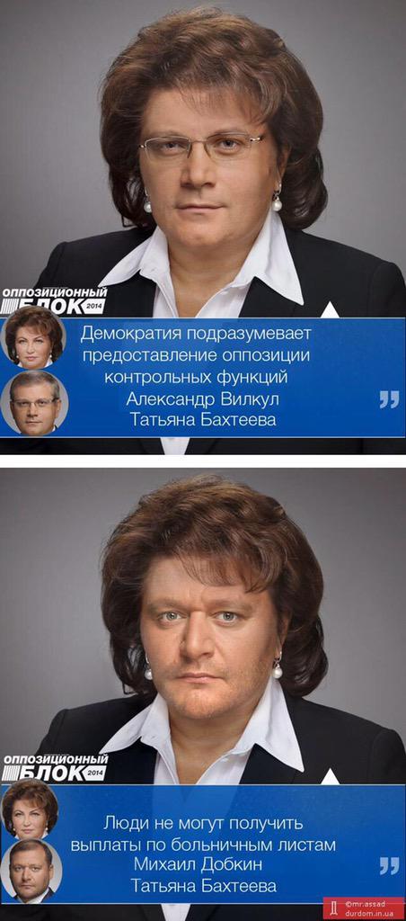 Вилкул не будет оспаривать результаты выборов мэра Днепропетровска - Цензор.НЕТ 4948