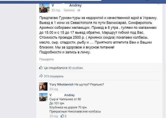 Матейченко отозвал свою подпись под проектом постановления об увольнении Авакова - Цензор.НЕТ 1897