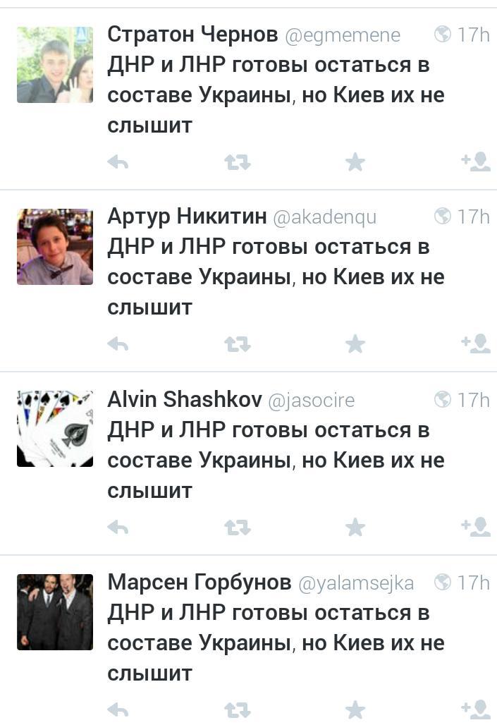 На Донбассе находится 11 тысяч российских военных и их количество растет, - Порошенко - Цензор.НЕТ 6602