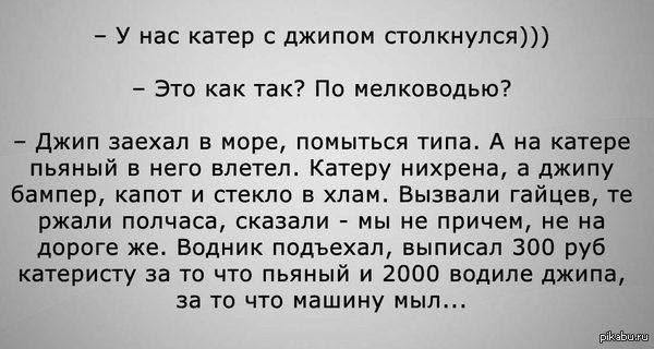 """""""Русские спецназовцы стреляют и по нам, и по боевикам. Это четко понятно по радиперехвату"""", - украинские бойцы возле Донецка - Цензор.НЕТ 7492"""