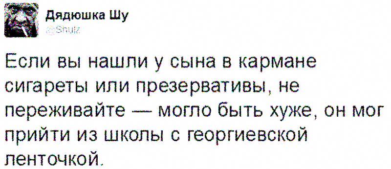 На днепропетровском автовокзале обнаружили сумку с боеприпасами - Цензор.НЕТ 3144