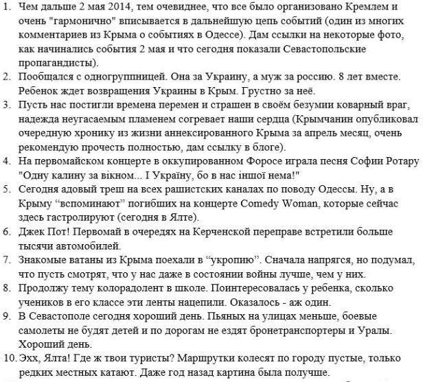 Российские террористы ударили и по силовикам, и по мирным жителям из танков, гранатометов и артиллерии, - штаб АТО - Цензор.НЕТ 2244