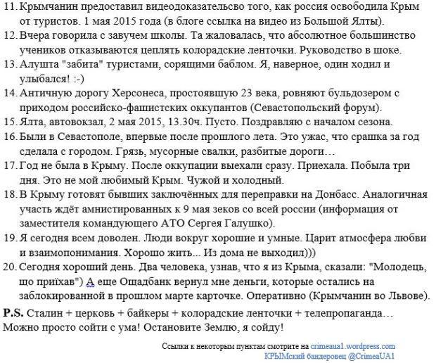 Российские террористы ударили и по силовикам, и по мирным жителям из танков, гранатометов и артиллерии, - штаб АТО - Цензор.НЕТ 8268