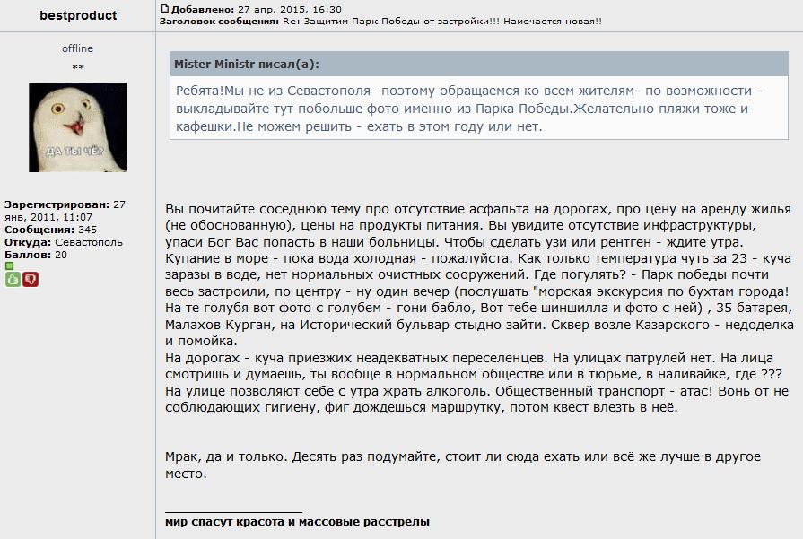 Российские террористы ударили и по силовикам, и по мирным жителям из танков, гранатометов и артиллерии, - штаб АТО - Цензор.НЕТ 9197