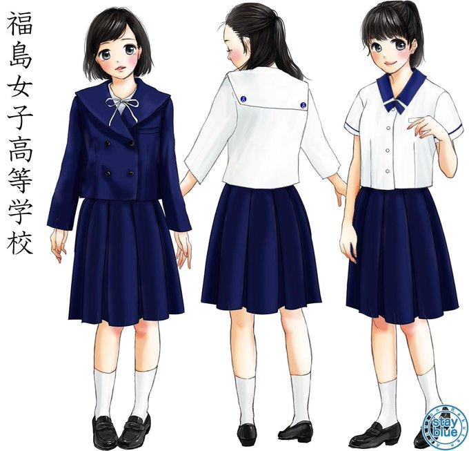 京浜女子商業高等学校