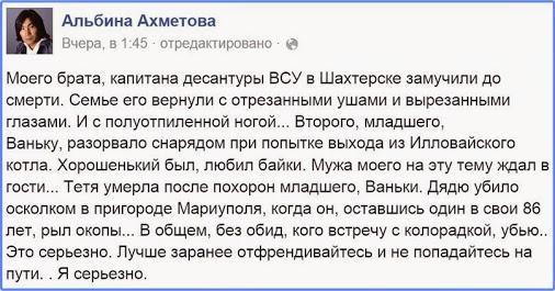 Порошенко подписал закон о долгосрочном обязательстве по энергосервису - Цензор.НЕТ 7361