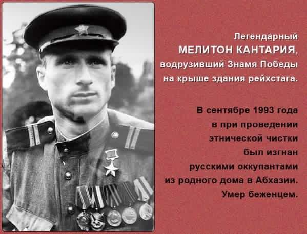 В Минобороны опровергли обвинения Лаврова об обстрелах Донецка: МИД РФ продолжает распространять ложь - Цензор.НЕТ 6681