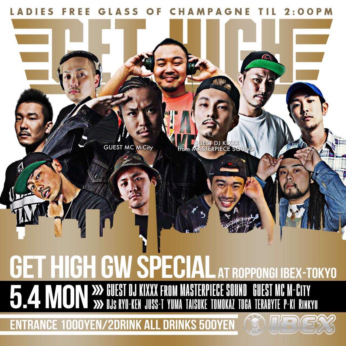 明日 #ゲッハイ GW Special