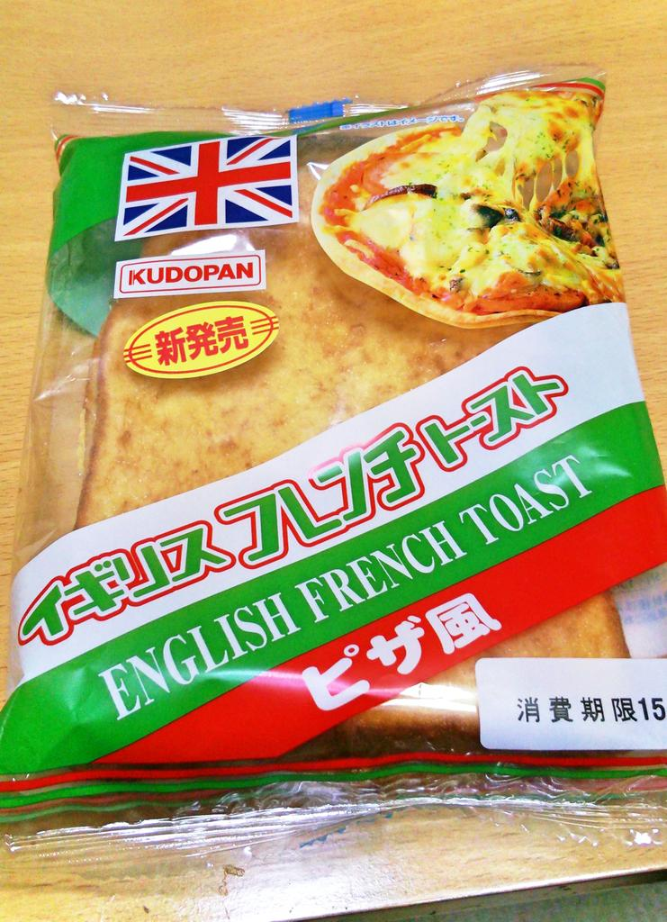 イギリスなのか、フランスなのか、イタリアなのか…そこんとこハッキリして欲しいな pic.twitter.com/Kc6IPqBoIl