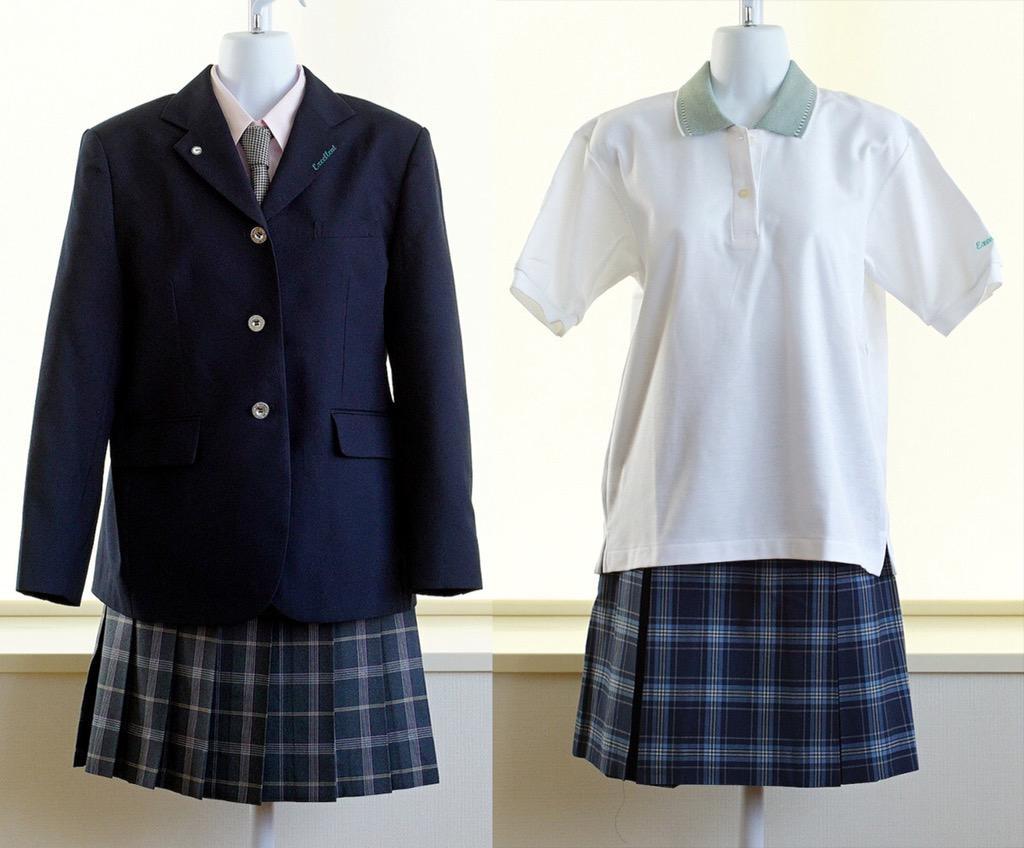 エクセラン高等学校制服画像