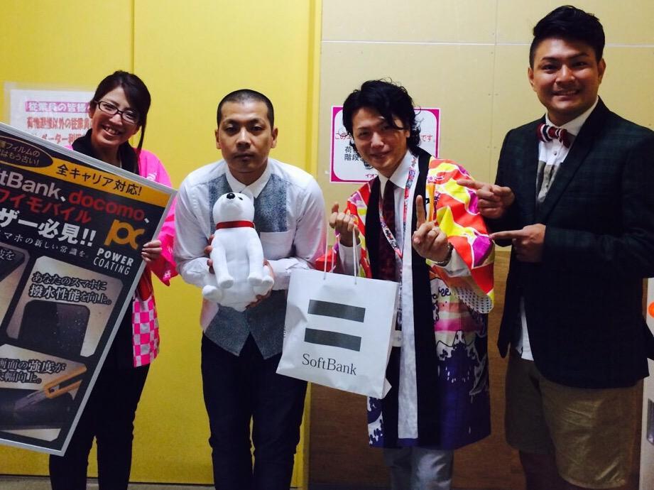 @tjkseshitaさん @kawaharakatumiさん イオンタウン姫路店にて本日は楽しいお時間ありがとうございました(^^)/ http://t.co/fzogdAbkPS
