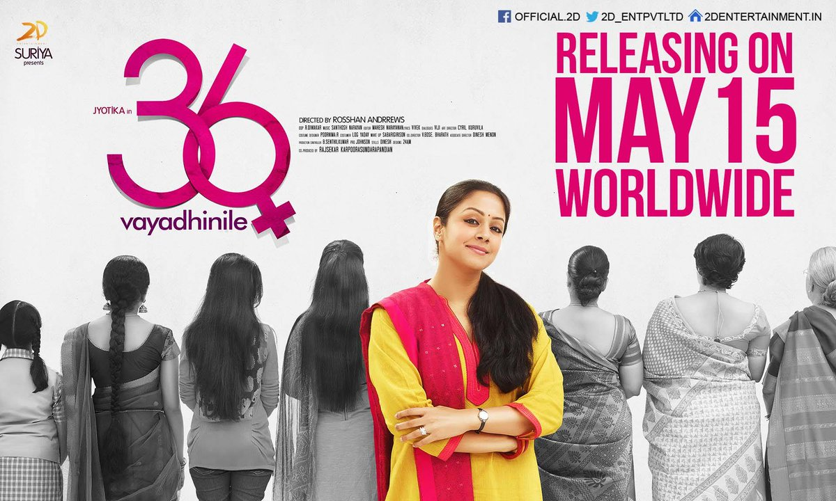 36 Vayadhinile confirmed for May 15th release