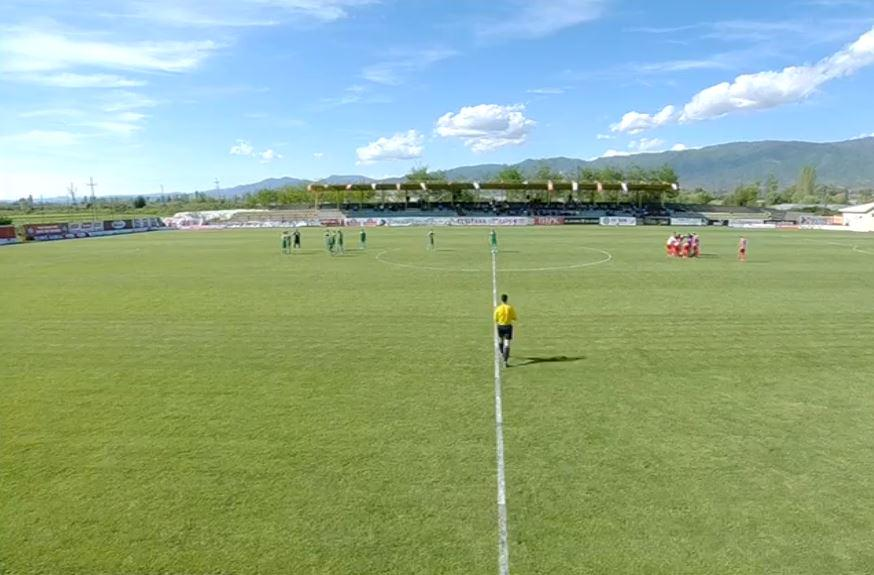 Turnovo vs. Pelister prior to kick-off