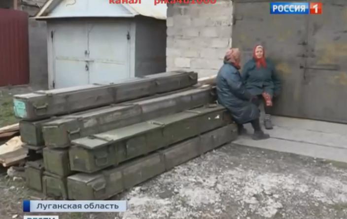 848,4 тыс. вынужденных переселенцев с Донбасса и Крыма размещены в других регионах Украины, - ГосЧС - Цензор.НЕТ 5080