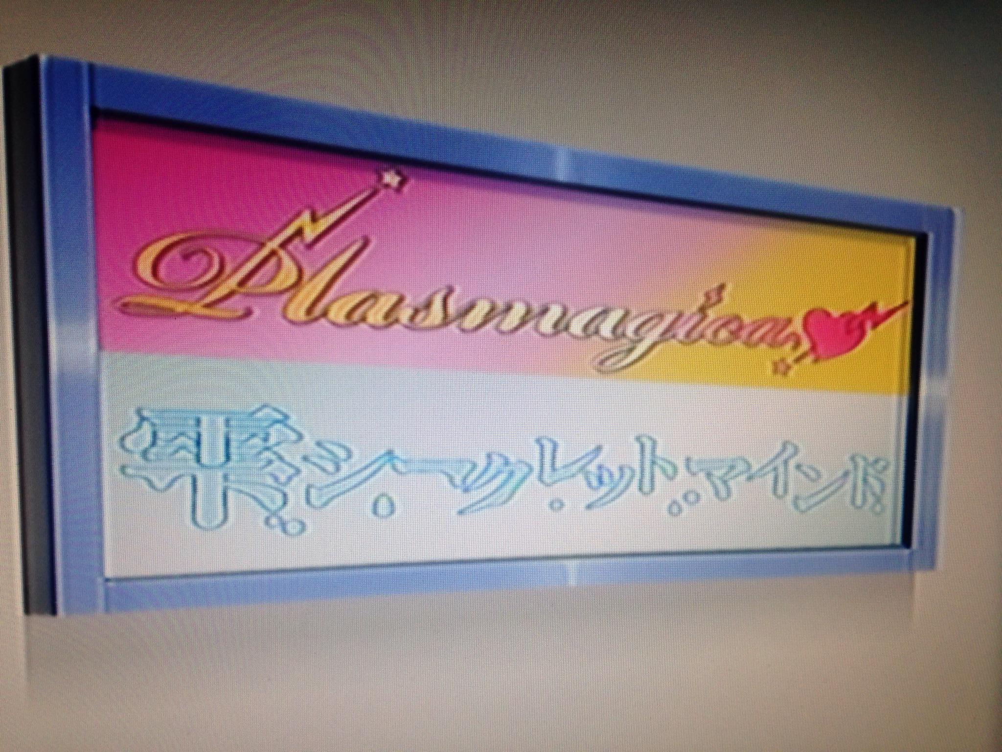 雫シークレットきた!! #SB69A http://t.co/CJroIolWqj